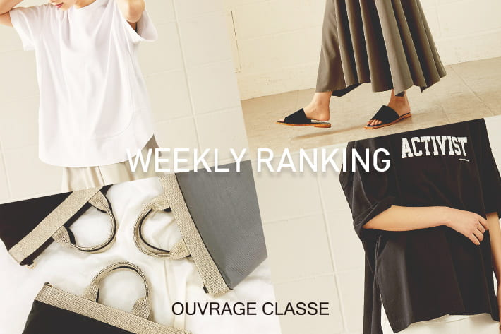OUVRAGE CLASSE JUNE #02| WEEKLY RANKING