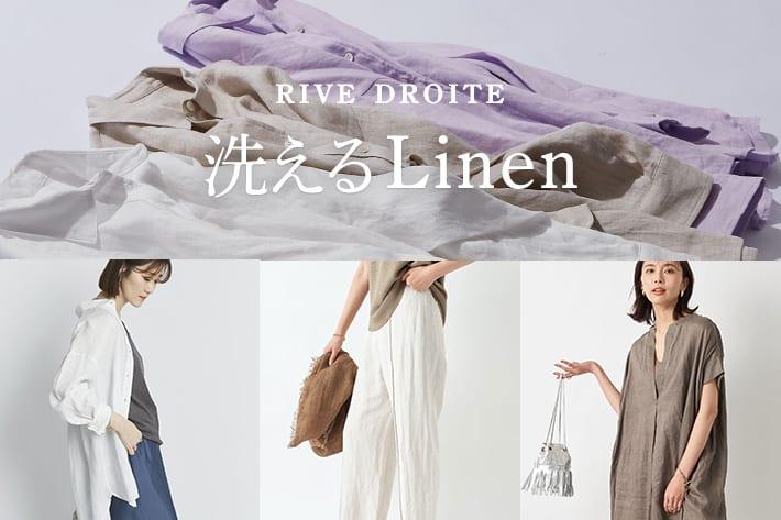 RIVE DROITE 洗える Linen Item