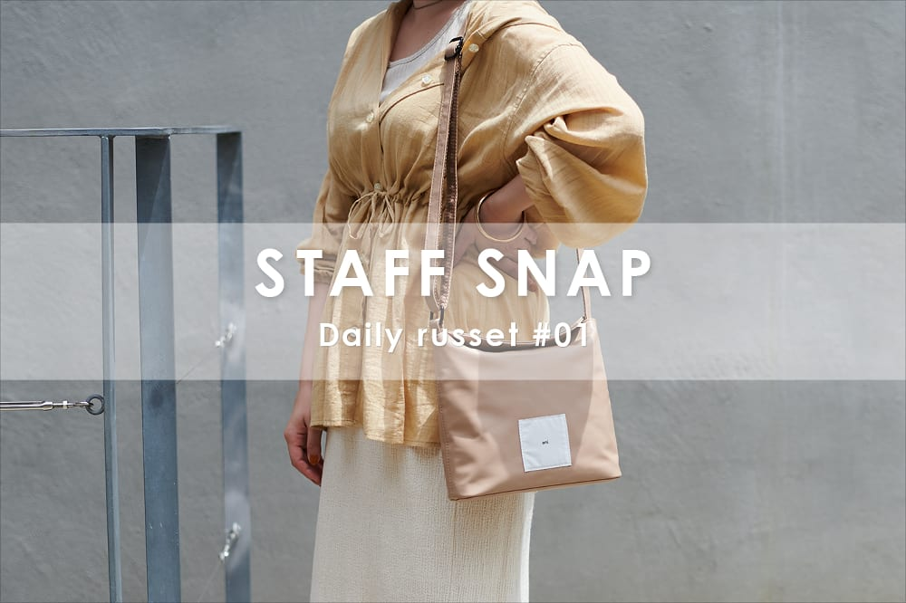 Daily russet ◆STAFF SNAP◆#1