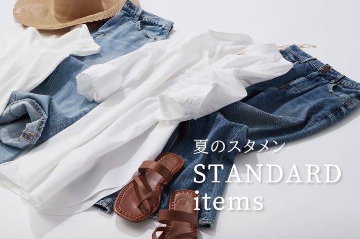 La boutique BonBon it!STANDARD items