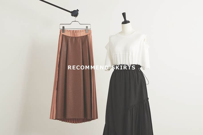 Lui's RECOMMEND SKIRTS