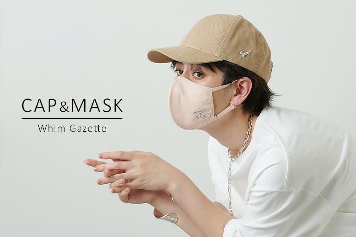 Whim Gazette キャップとマスクで、洗練されたスタイルに!