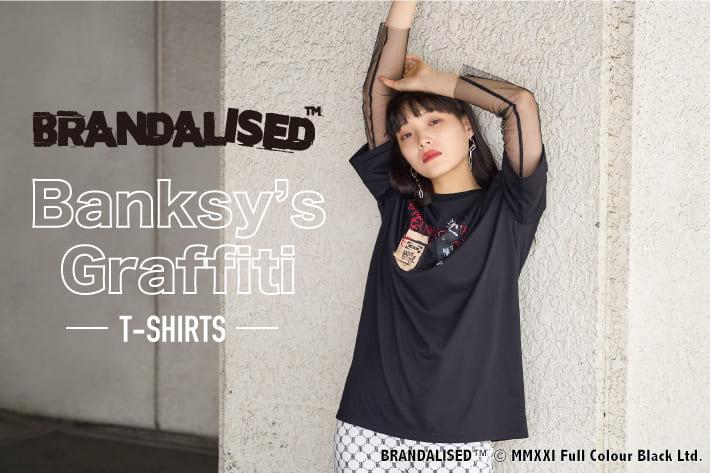 RASVOA 神出鬼没な世界的注目アーティスト『Banksy(バンクシー)』のグラフィティ写真を使用したTシャツ3型が登場!