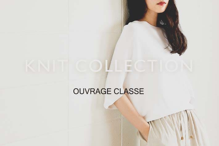 OUVRAGE CLASSE KNIT COLLECTION