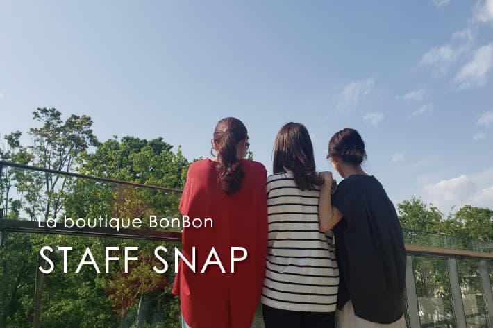 STAFF SNAP #3 夏のマストアイテム「ベーシックTシャツ」