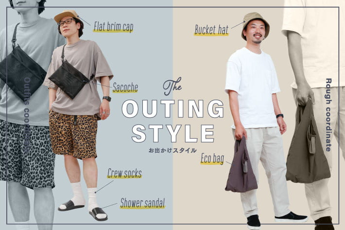 3COINS 【The OUTING STYLE】お出かけスタイル