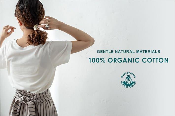 mystic GENTLE NATURAL MATERIALS 100% ORGANIC COTTON