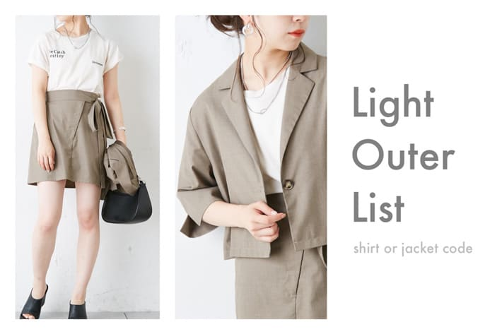 who's who Chico 【PICK UP】LIGHT OUTER LIST