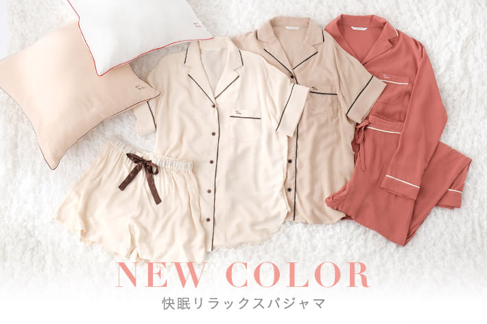 TERRITOIRE 快眠リラックスパジャマ-NEW COLOR-