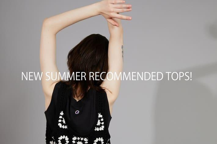 CIAOPANIC SUMMER TOPS|今注目すべき夏の新作トップス!