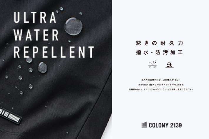 COLONY 2139 【URTRA撥水】機能性抜群!普段使いも夏のレジャーにも