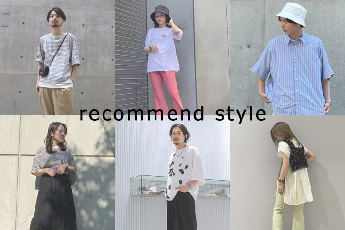 Lui's recommend style