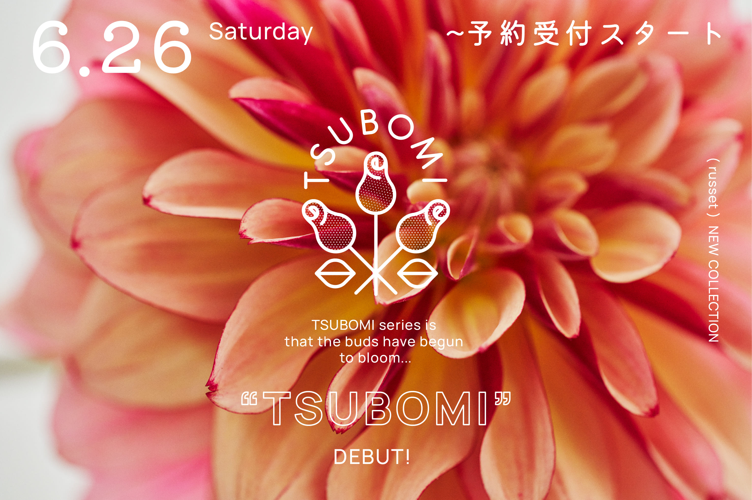 "russet <6/26ご予約受付スタート> 心が花咲く3wayバッグ""TSUBOMI″"