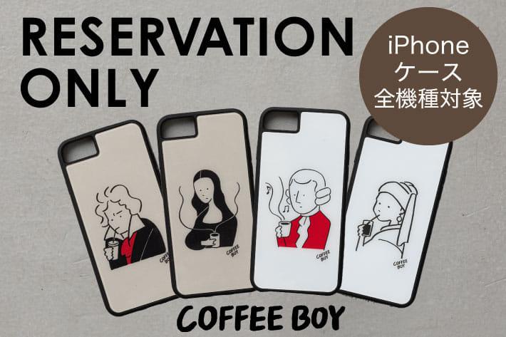 【6月30日まで】COFFEE BOY iPhoneケース予約スタート!