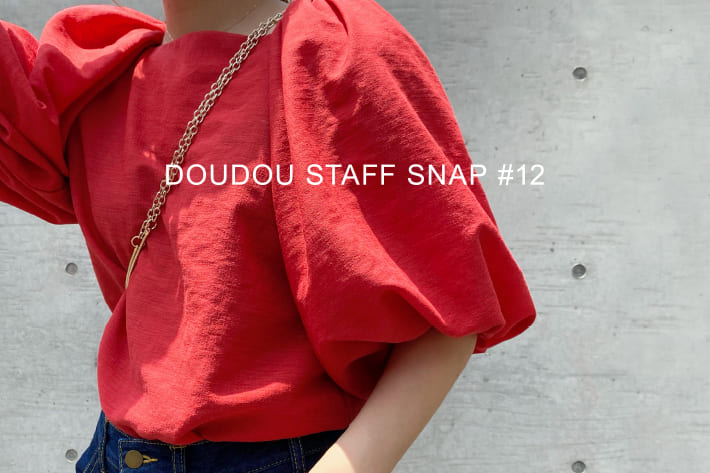 """DOUDOU 梅雨を乗り切る!""""WEAR GUIDE""""