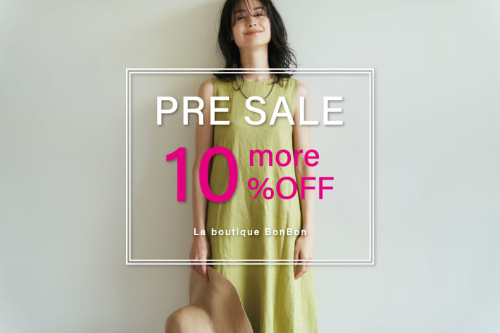 La boutique BonBon 【期間限定】アプリフォローで10%OFFクーポンプレゼント!