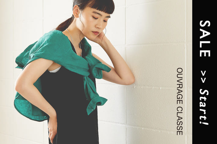 OUVRAGE CLASSE >>SUMMER SALE スタート!<<
