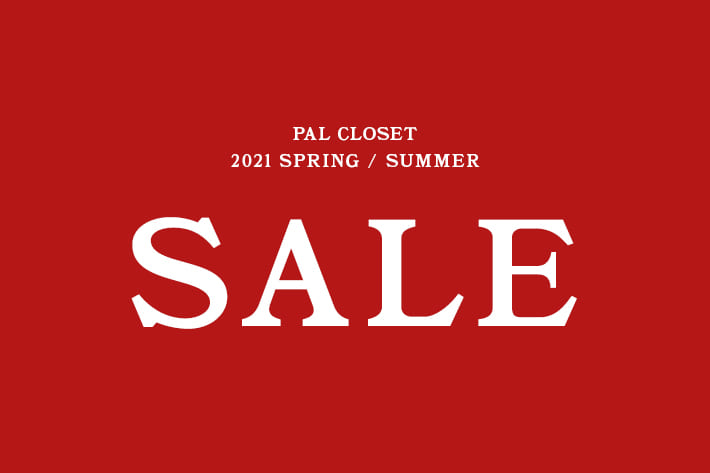 Pal collection 2021 SUMMER SALE スタート!