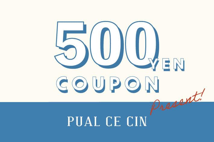pual ce cin 【期間限定】\500クーポンキャンペーン!!