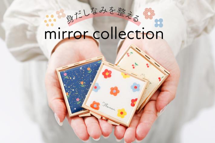 ASOKO mirror collection