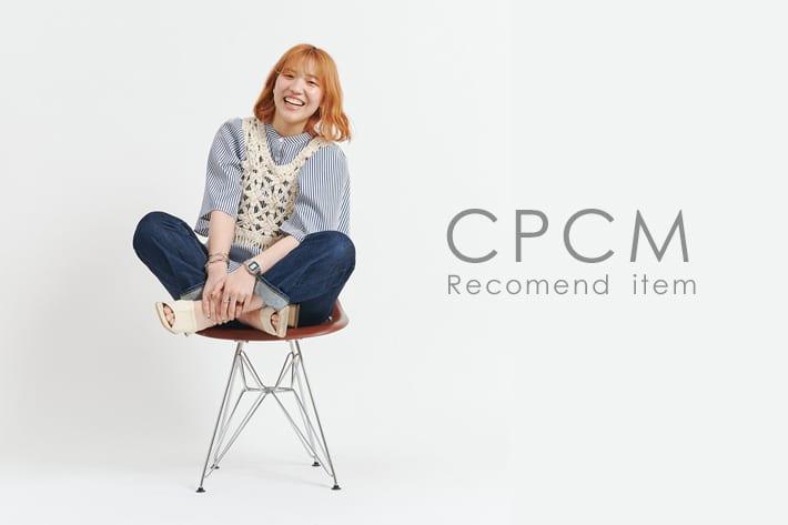 CPCM Recommend Item
