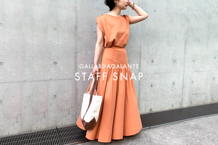 GALLARDAGALANTE STAFF SNAP #58|【大草直子さんコラボ】カットソー&スカート
