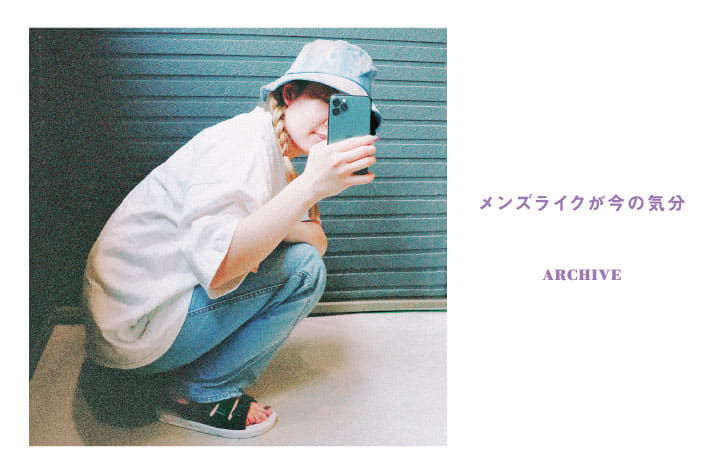 3COINS 【ARCHIVE】メンズライクが今の気分