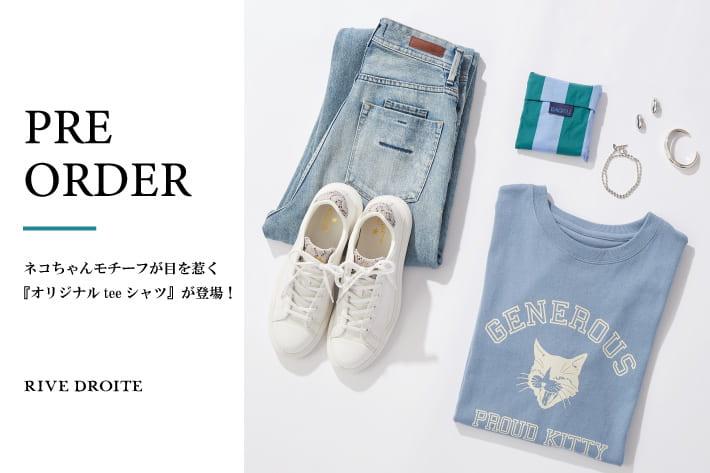 RIVE DROITE 【PRE ORDER】ネコちゃんモチーフが目を惹く『オリジナルteeシャツ』が登場!