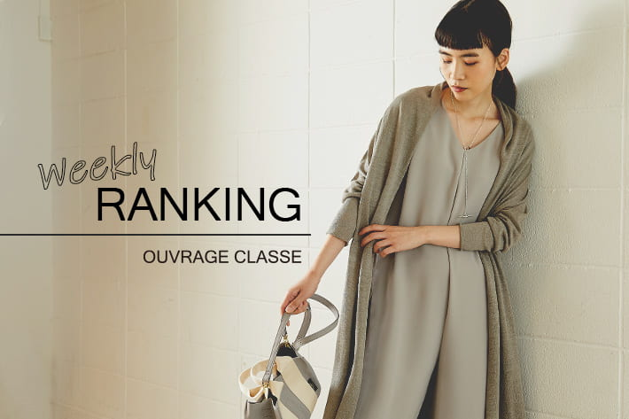 OUVRAGE CLASSE JUNE #04  WEEKLY RANKING