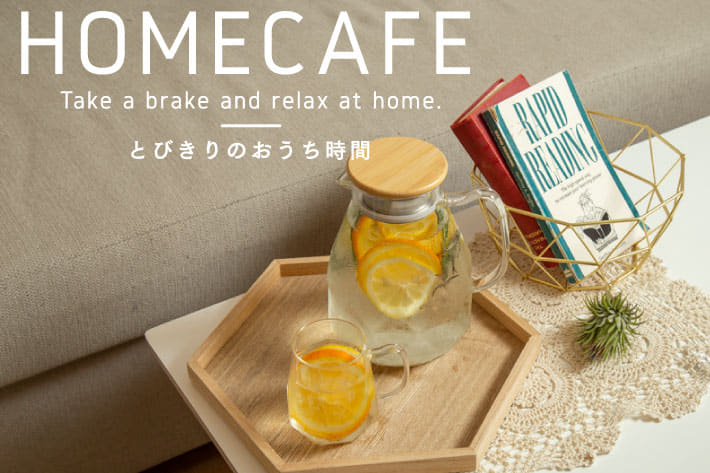 3COINS 【NEW】HOME CAFE~とびきりのおうち時間~