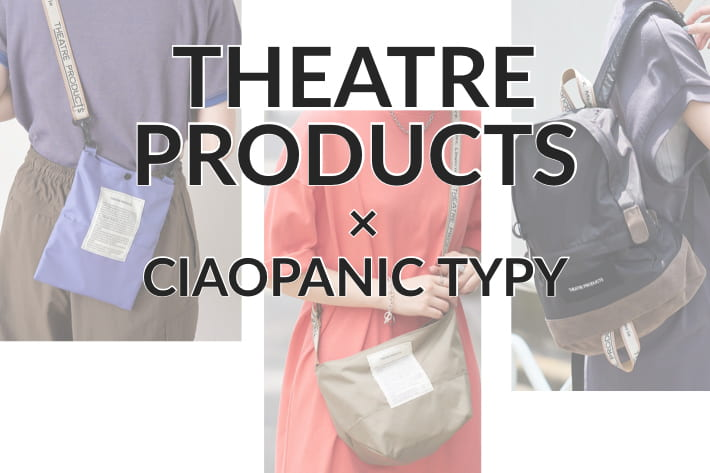 CIAOPANIC TYPY 【THEATRE PRODUCTS×CIAOPANIC TYPY】