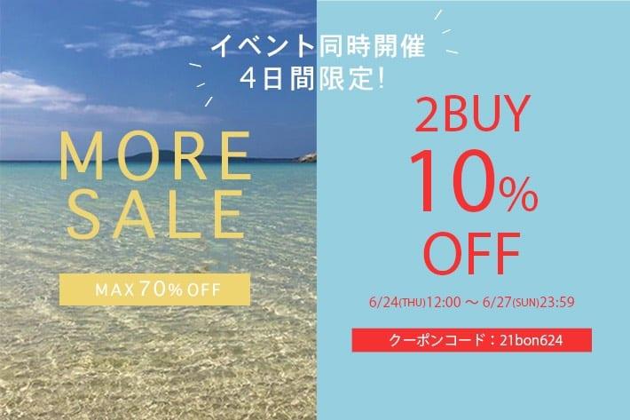 BONbazaar 【予告】Wイベント!MORE SALE & 2BUY10%OFF