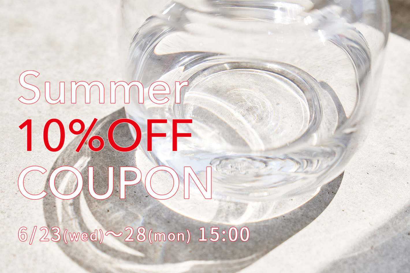 russet Summer 10%OFF COUPON プレゼント!