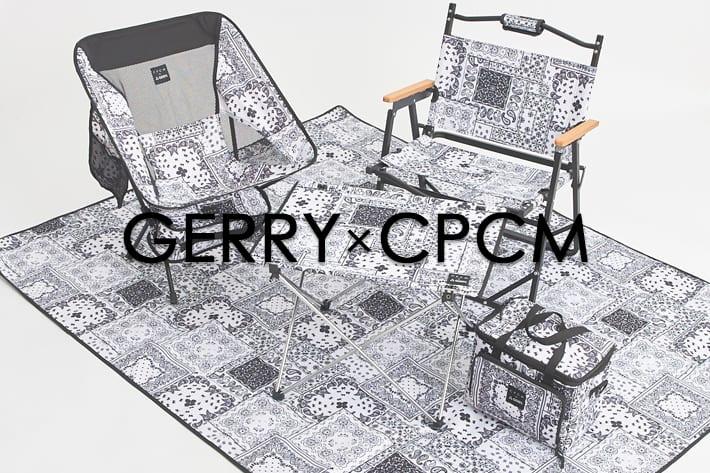 CPCM 『GERRY×CPCM』コラボレーションアイテム予約販売開始!
