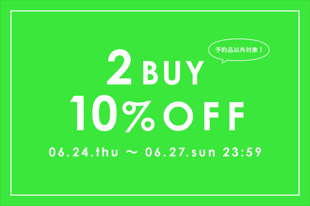 Daily russet ◆セールもOK!◆2BUY10%OFFキャンペーン&タイムセール開催!