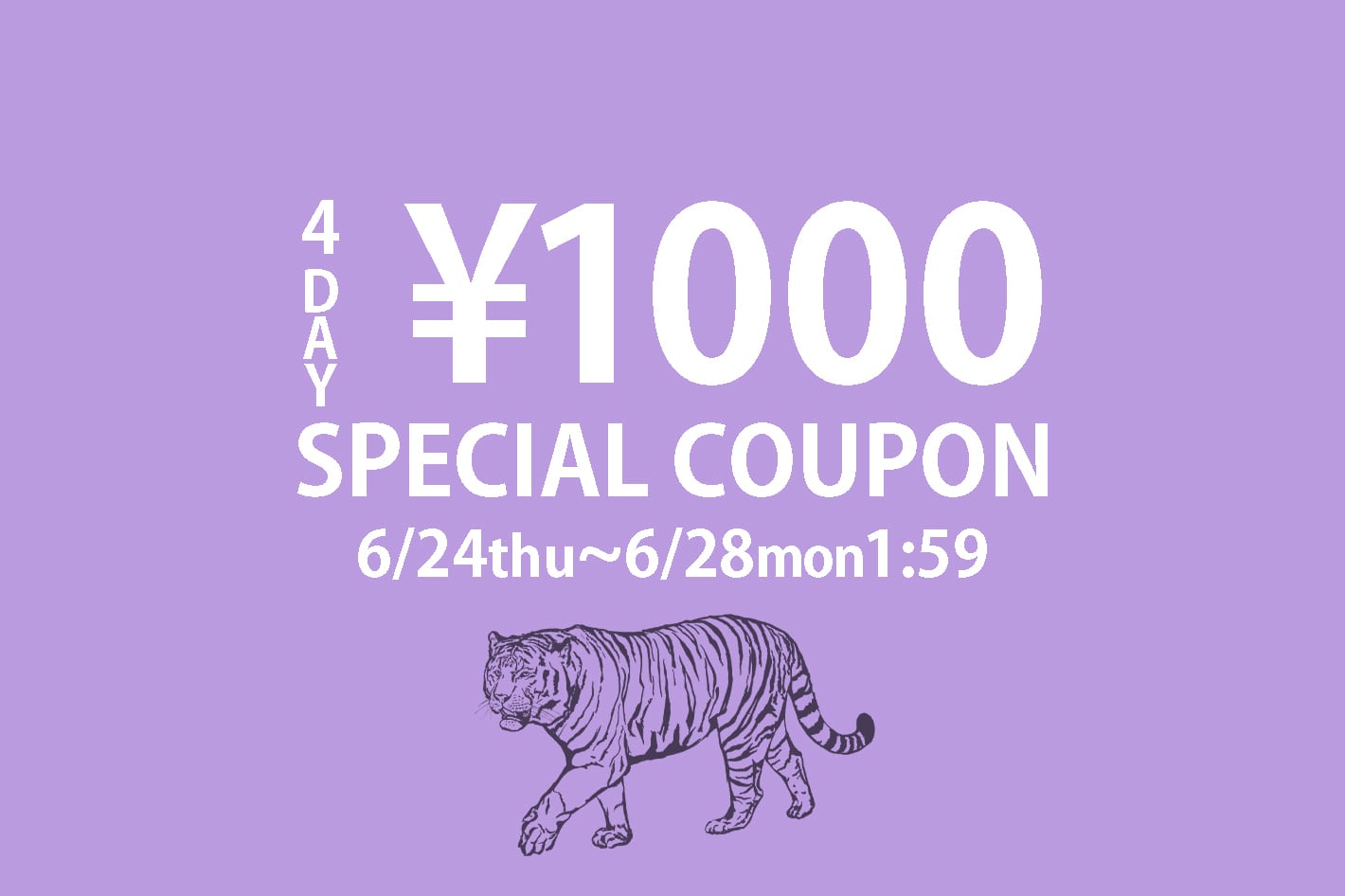 ear PAPILLONNER 1000円クーポンプレゼント