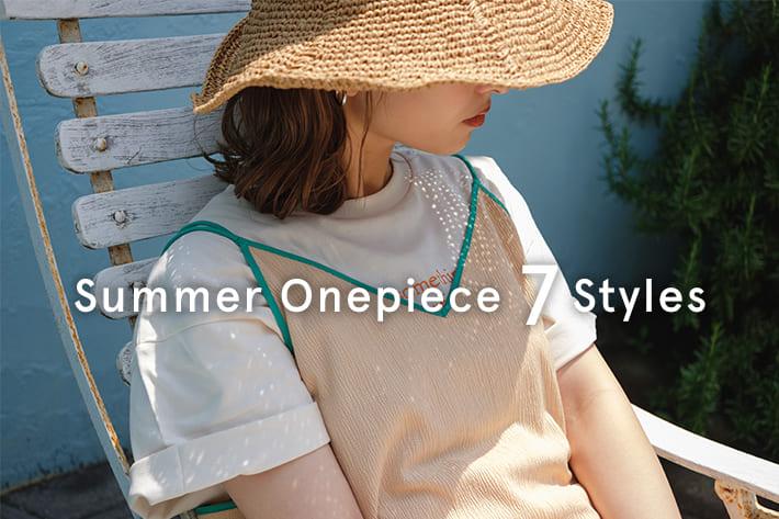 Kastane Summer Onepiece 7 Styles