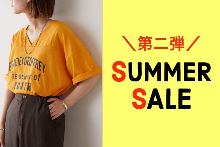 CIAOPANIC TYPY SUMMER SALE 第2弾START!!