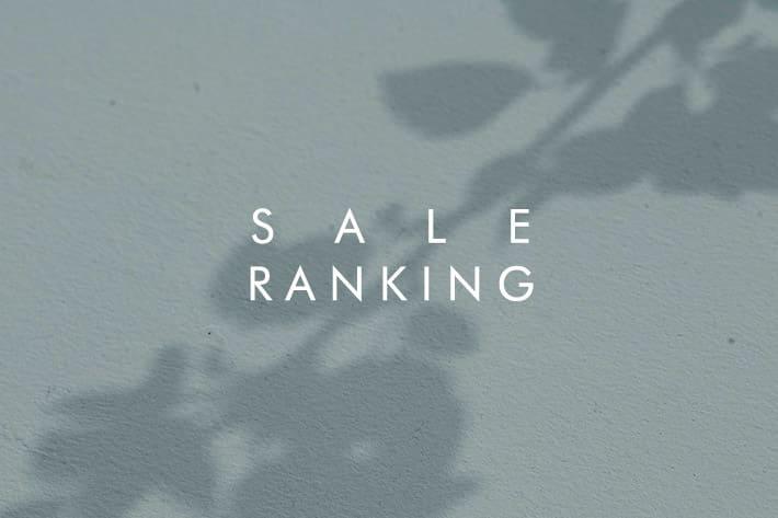 TERRITOIRE SALE RANKING