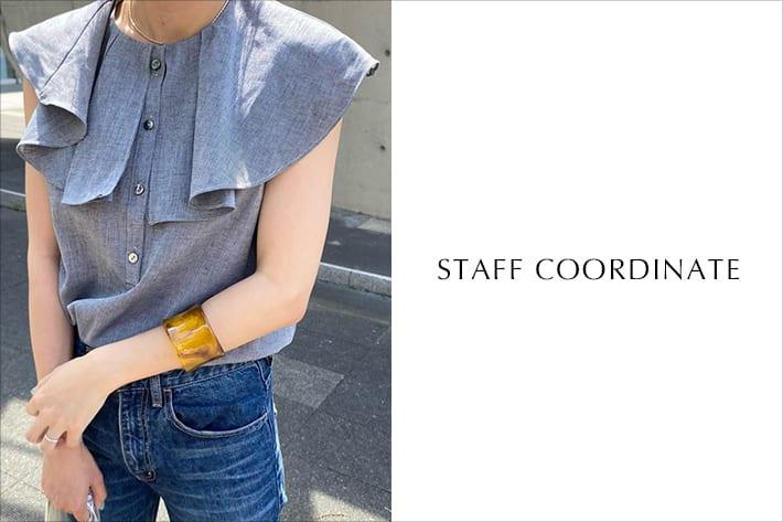 STAFF COORDINATE|夏のファッションに特別感をプラスしてくれるアイテム