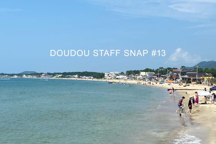 DOUDOU STAFF SNAP #12