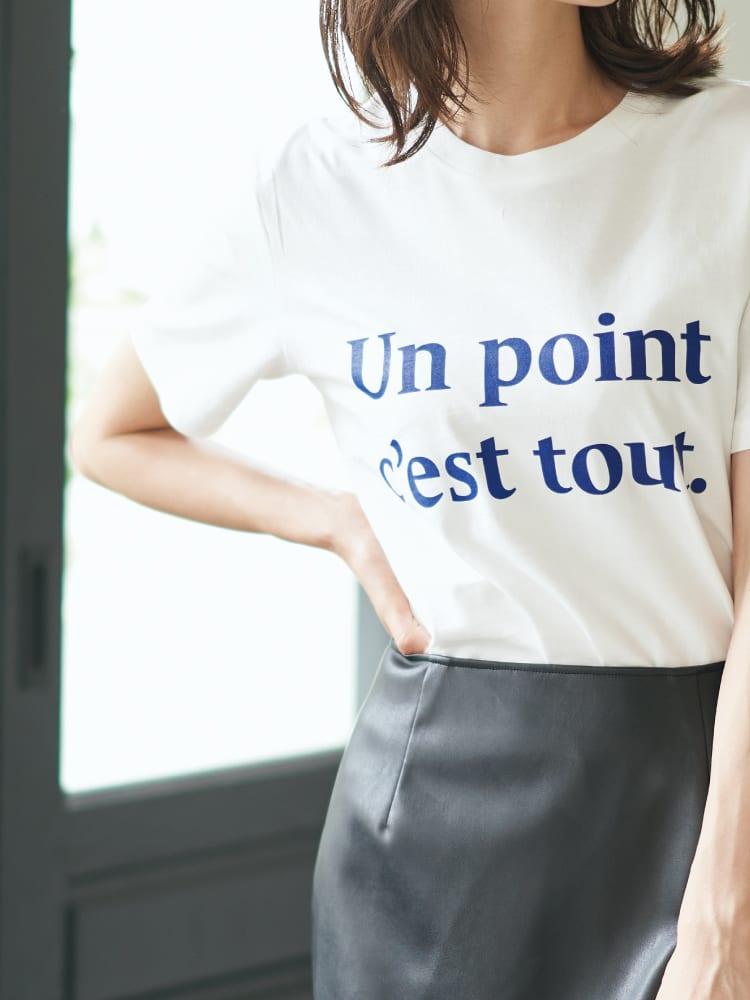 La boutique BonBon(ラブティックボンボン)