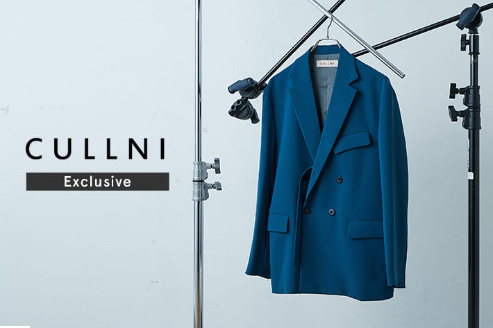 Lui's CULLNI exclusive