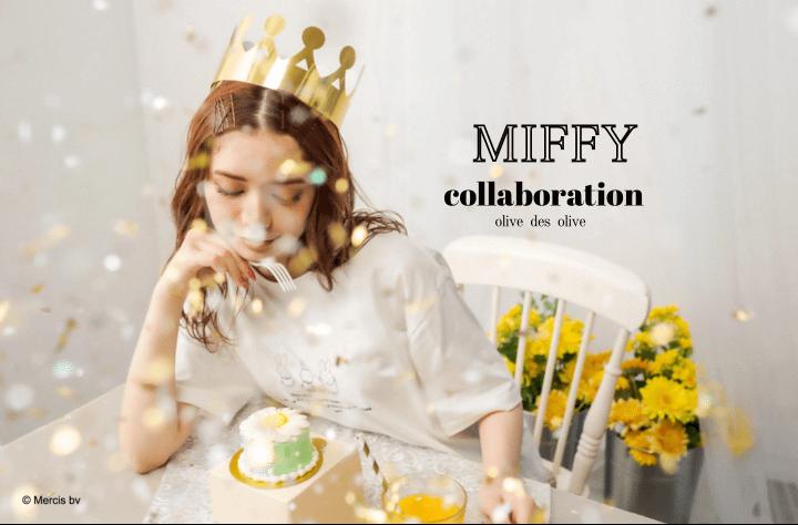 OLIVE des OLIVE 【WEB先行予約】miffy collection第3段