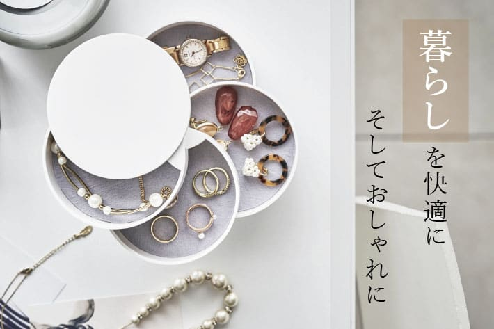 BIRTHDAY BAR 【tower特集】暮らしを快適に、おしゃれにするアイテム