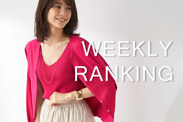 WEEKLY BEST 5 #00|人気アイテムランキング blog