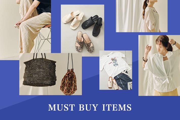 Chez toi must buy items【夏のおすすめアイテム】
