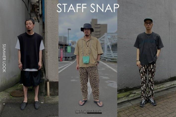 CIAOPANIC MENS | Staff Snap - 夏のメンズスタイリングのご紹介