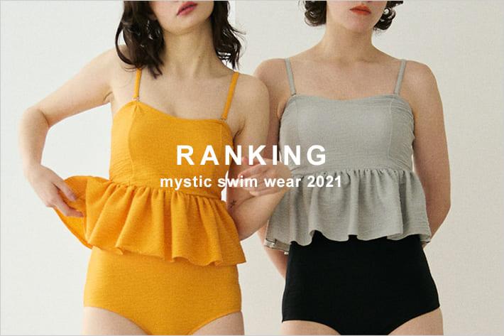 mystic 【RANKING】mystic swim wear 2021