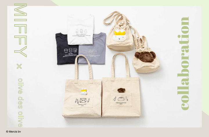OLIVE des OLIVE 【WEB限定予約】miffy collection第3段②